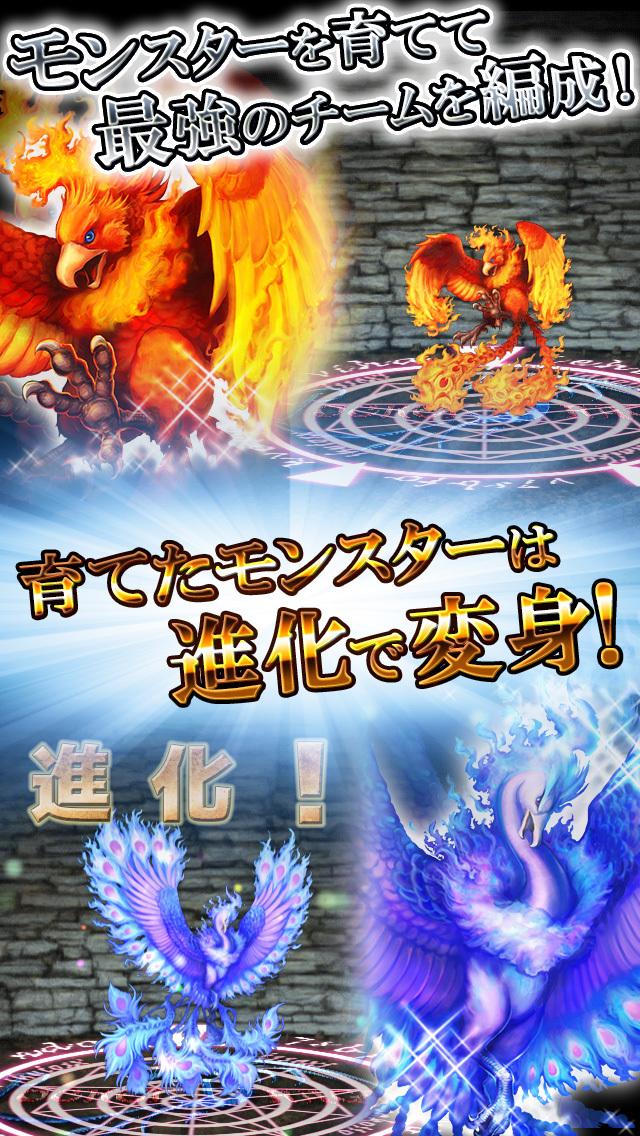 Pocket Dragonのスクリーンショット_4