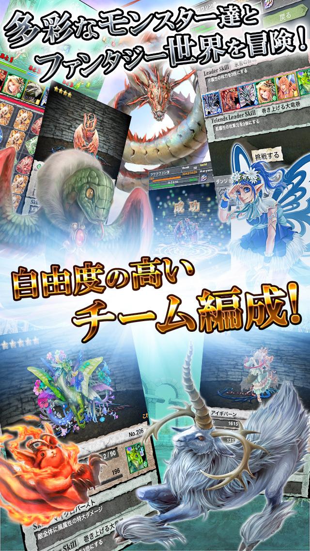 Pocket Dragonのスクリーンショット_5