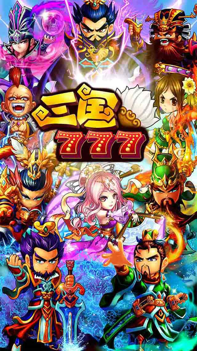 三国セブン~スピンバトル三国志RPG~のスクリーンショット_1