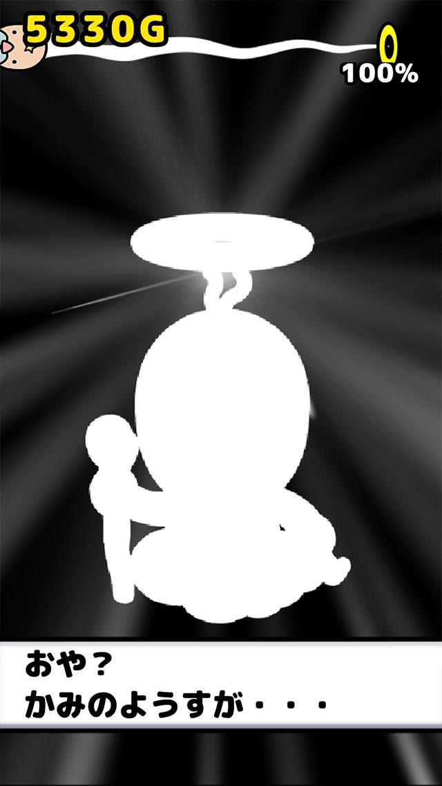 おお髪よ!-神さま育毛ゲーム-のスクリーンショット_3
