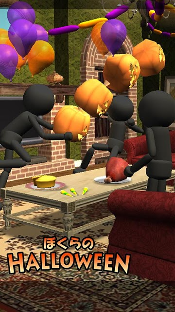 ぼくらのハロウィンのスクリーンショット_1
