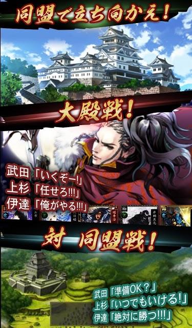 戦国IXA 千万の覇者のスクリーンショット_4
