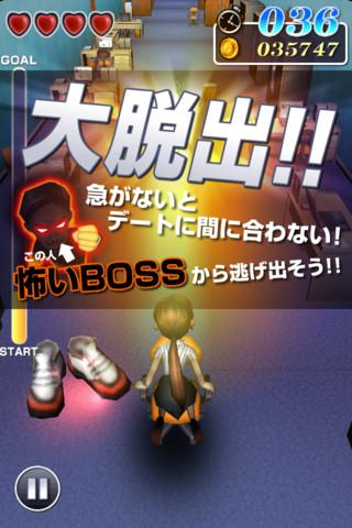 Crazy Bossのスクリーンショット_1