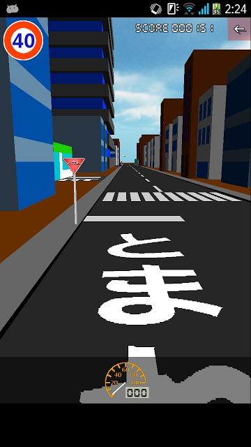 バスのうんてんしゅ:運転手とお客さんになれるドライブゲームのスクリーンショット_2