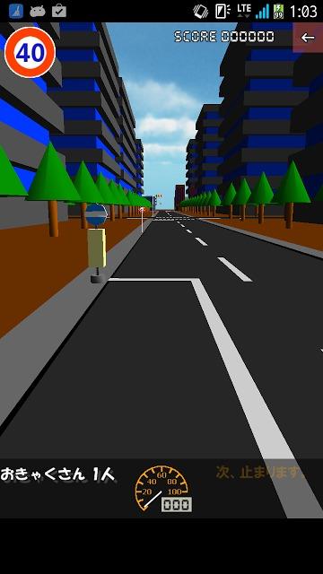 バスのうんてんしゅ:運転手とお客さんになれるドライブゲームのスクリーンショット_4