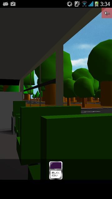 バスのうんてんしゅ:運転手とお客さんになれるドライブゲームのスクリーンショット_5