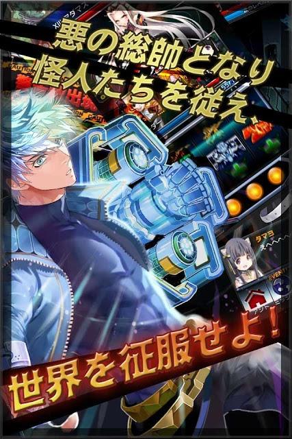 怪人ランブルZ ~近未来征服プロジェクト~のスクリーンショット_3