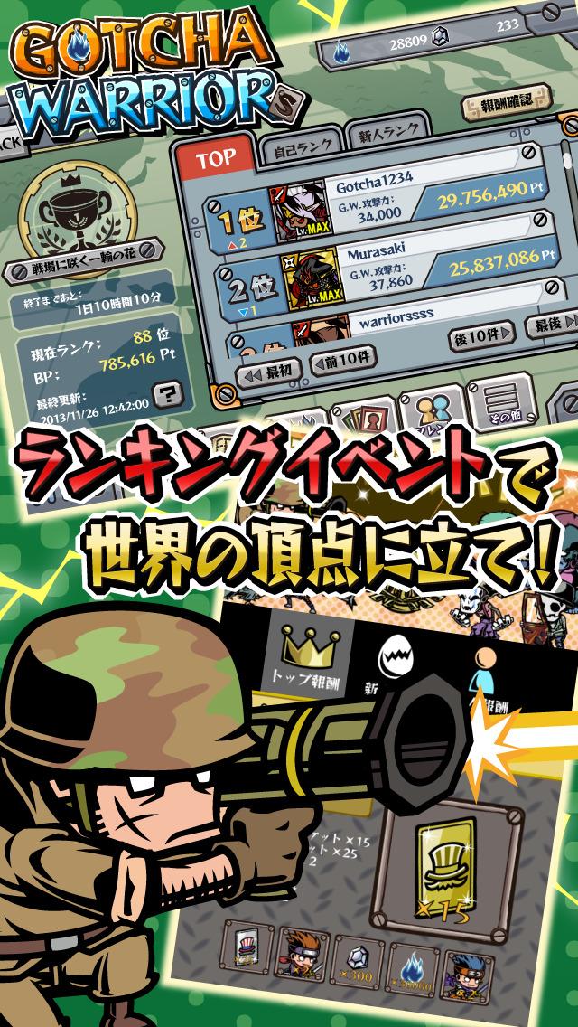 ガチャウォリアーズX〜新感覚タワーディフェンスアクションゲーム〜のスクリーンショット_4