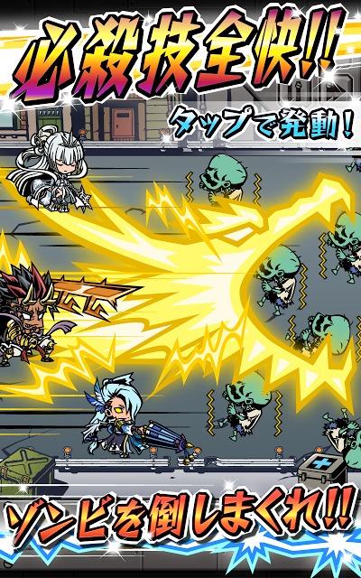 ガチャウォリアーズX新感覚タワーディフェンスアクションゲームのスクリーンショット_1