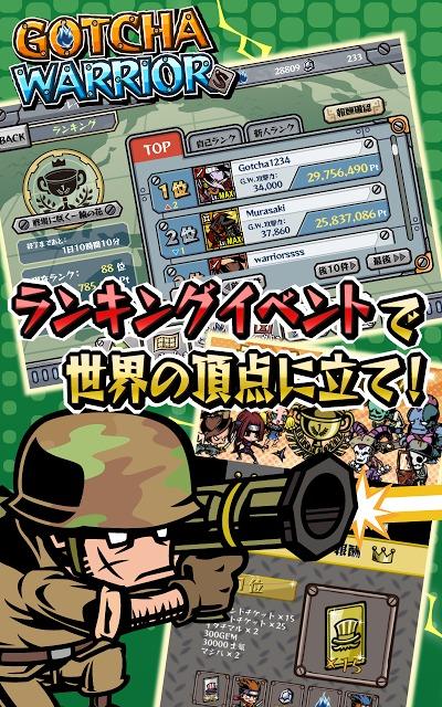 ガチャウォリアーズX新感覚タワーディフェンスアクションゲームのスクリーンショット_3