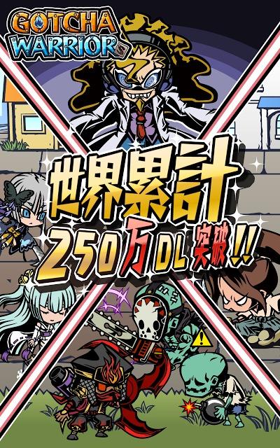 ガチャウォリアーズX新感覚タワーディフェンスアクションゲームのスクリーンショット_5