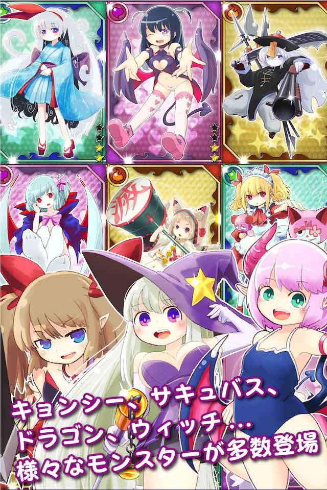 魔界フロンティア!〜ゆるゆるもんむす育成RPGまかフロ!のスクリーンショット_2