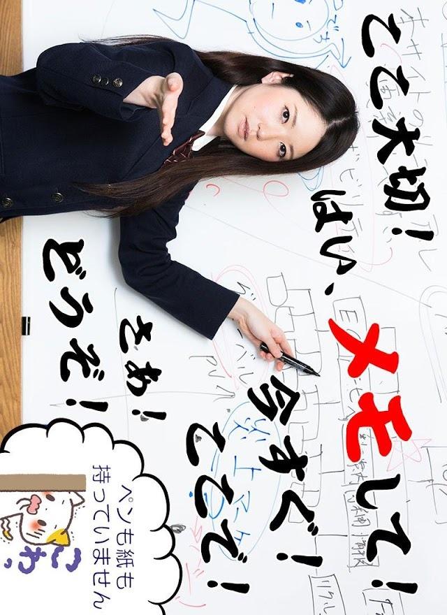 関西弁にゃんこ メモ帳 放置育成ゲーム完全無料のスクリーンショット_1