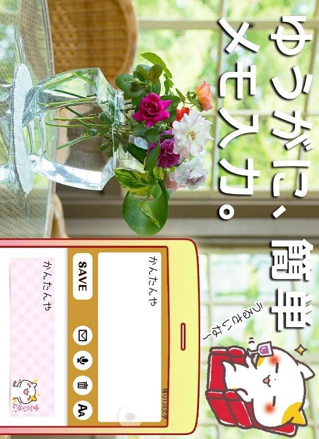 関西弁にゃんこ メモ帳 放置育成ゲーム完全無料のスクリーンショット_4