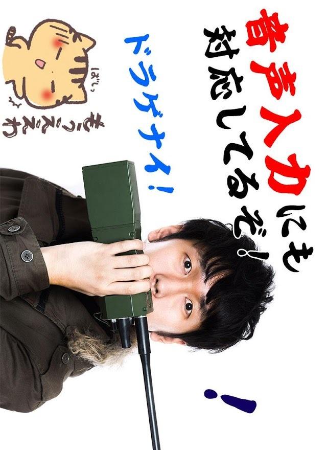 関西弁にゃんこ メモ帳 放置育成ゲーム完全無料のスクリーンショット_5