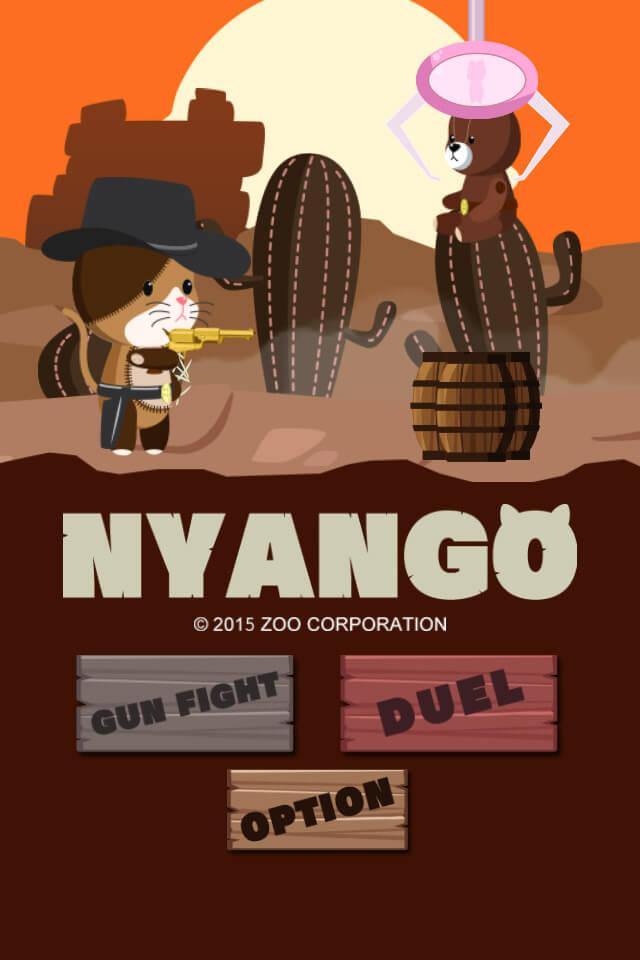 Nyangoのスクリーンショット_1