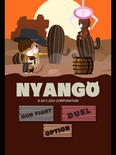 Nyango[ニャンゴ]のスクリーンショット_1