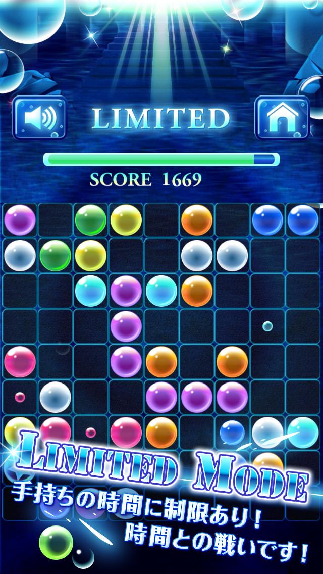 Aqua Bubble Linesのスクリーンショット_3