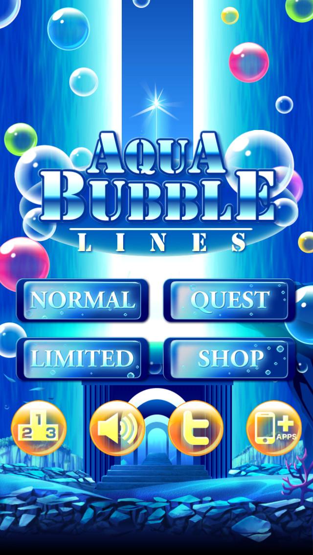 Aqua Bubble Linesのスクリーンショット_5