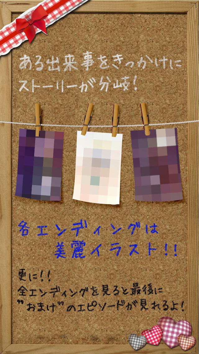 うちのぷにぷにり〜ぱ〜 【かわいい育成ゲーム】のスクリーンショット_4