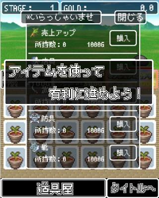 ガチャ勇者のスクリーンショット_3