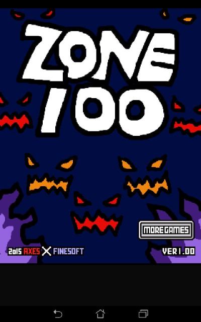 Zone100のスクリーンショット_4