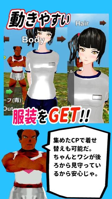 ハネっ娘 ~ぼよよん新感覚跳躍ゲーム~のスクリーンショット_3