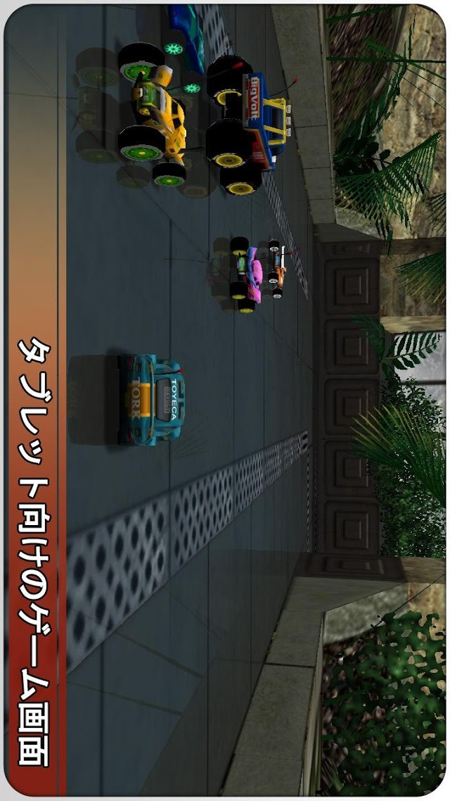 RE-VOLT 2 : 最高の3Dレーシングのスクリーンショット_3