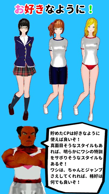 ハネっ娘 ~ぼよよん新感覚跳躍ゲーム~のスクリーンショット_4