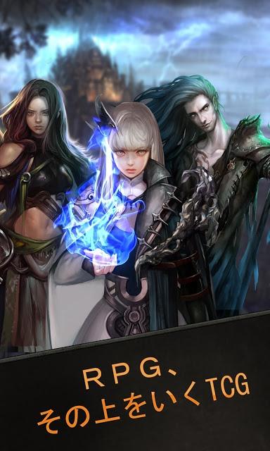 Magic Mastersのスクリーンショット_1