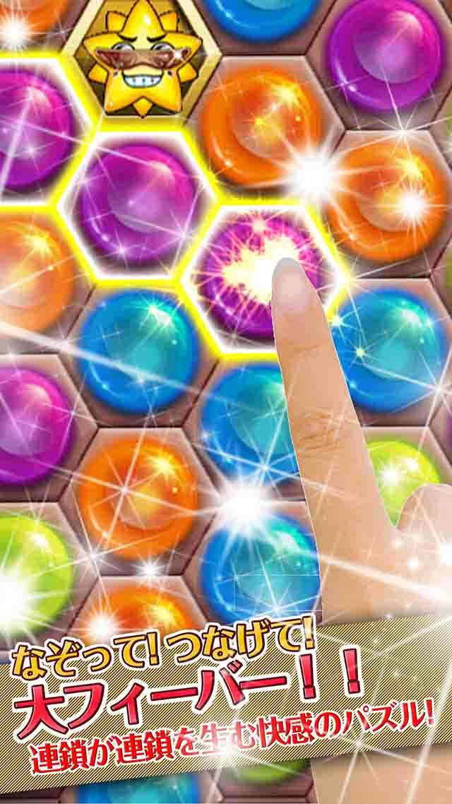 一筆書きパズルRPGゲーム「リトルヒーロー」のスクリーンショット_2