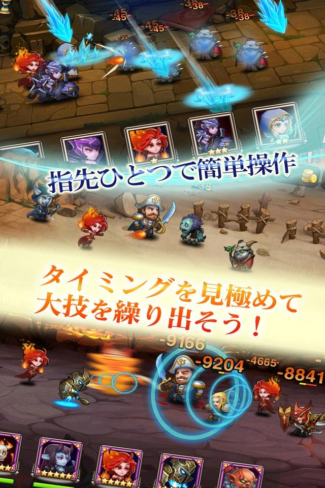 Soul Clashのスクリーンショット_1