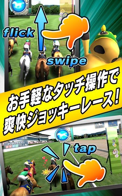 ギャロップレーサー◆競馬ゲーム◆ダービージョッキーを目指せのスクリーンショット_3