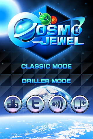 Cosmo Jewelのスクリーンショット_4