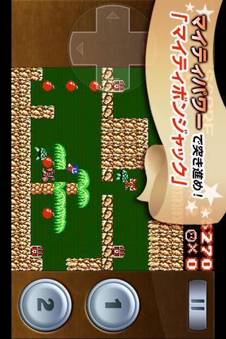 テクモゲームパックのスクリーンショット_2