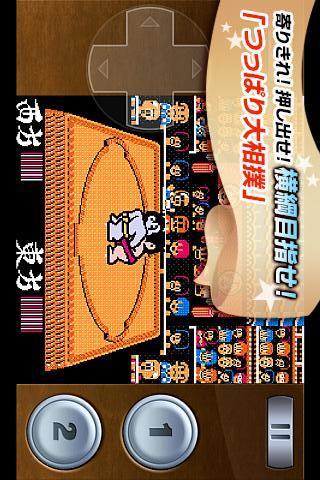 テクモゲームパックのスクリーンショット_3