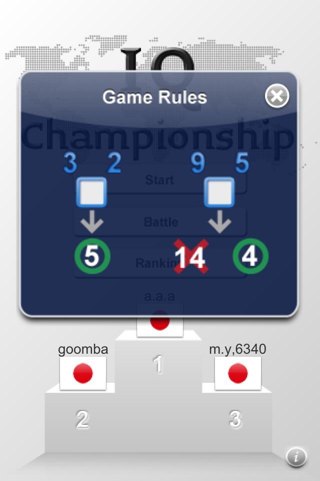 IQ Championshipのスクリーンショット_2
