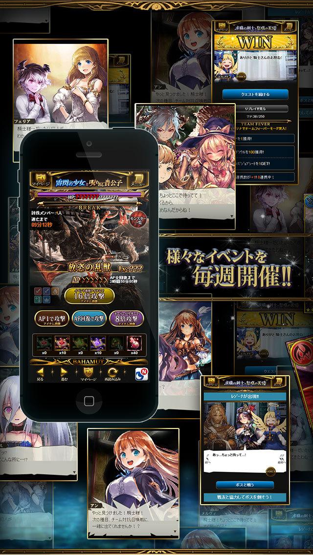 神撃のバハムート[ファンタジーRPG]のスクリーンショット_2