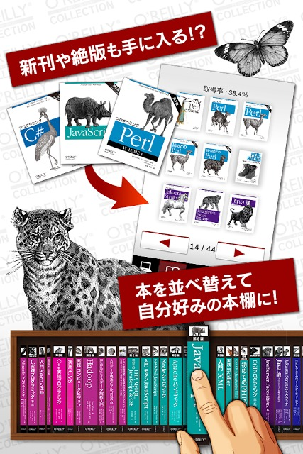 O'REILLY COLLECTIONのスクリーンショット_3
