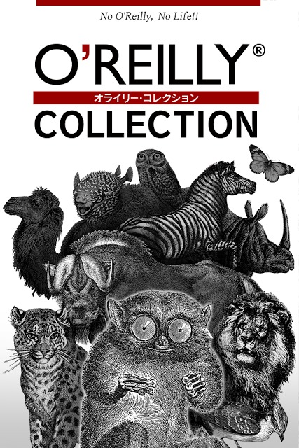 O'REILLY COLLECTIONのスクリーンショット_4