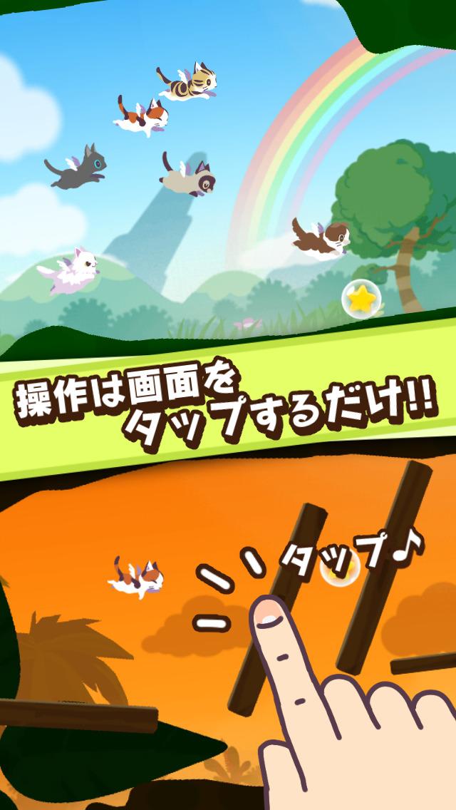 パタパタ!!にゃんこ 猫好き集合!簡単アクションゲーム【無料】のスクリーンショット_2