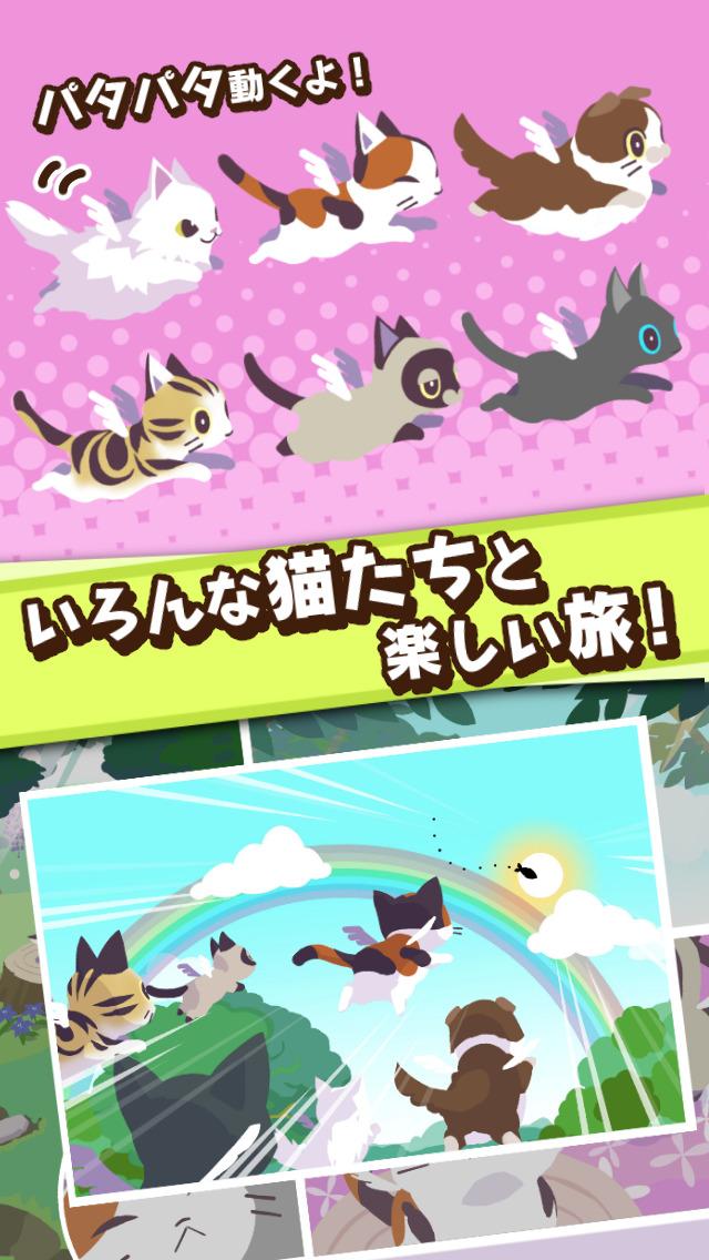 パタパタ!!にゃんこ 猫好き集合!簡単アクションゲーム【無料】のスクリーンショット_3