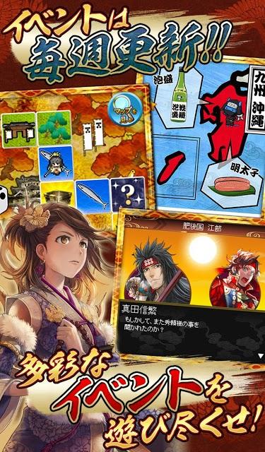 戦国IXA 千万の覇者のスクリーンショット_5