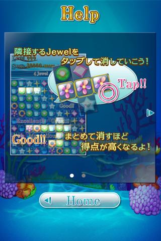 Aqua Jewel Huntのスクリーンショット_2
