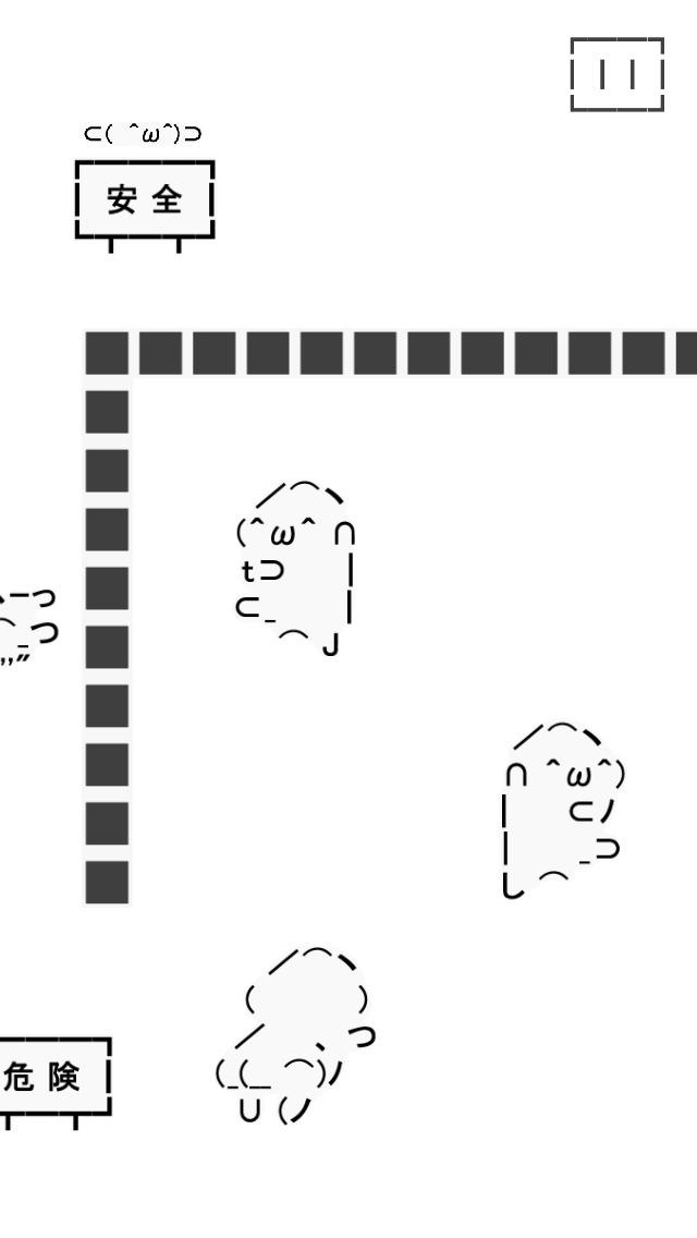 激ムズのAA(アスキーアート)のゲームアプリ情報 | 予約トップ10