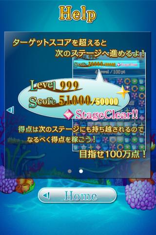 Aqua Jewel Huntのスクリーンショット_3