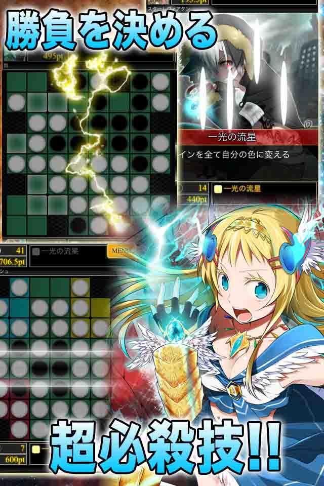 リバーシフロンティア 【完全無料本格RPG】のスクリーンショット_3