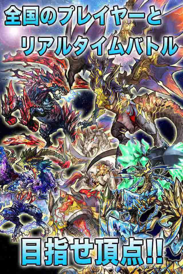 リバーシフロンティア 【完全無料本格RPG】のスクリーンショット_4