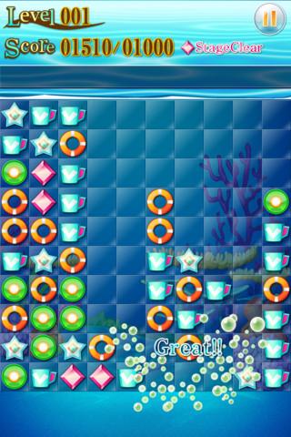 Aqua Jewel Huntのスクリーンショット_4