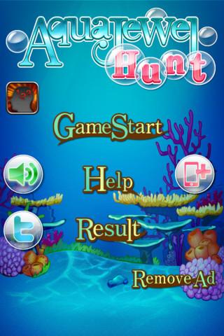 Aqua Jewel Huntのスクリーンショット_5